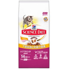 サイエンスダイエット シニア アドバンスド チキン 高齢猫用 1.8kg(600g×3袋入)【12時までのご注文で当日発送】