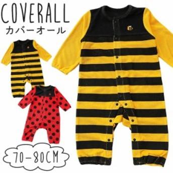 ◆ベビー 長袖 カバーオール 赤ちゃん ベビー 着ぐるみ ベビー服 ロンパース ハロウィン 衣装 あったか 子供服 70cm 80cm