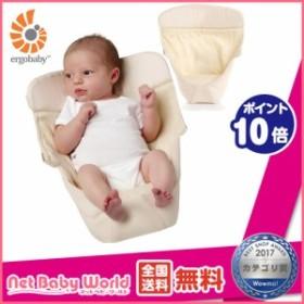 送料無料 エルゴ インファントインサート3 スリー クールエア 【日本正規品保証付】 Infant Insert 新生児