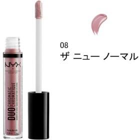 アウトレットNYX Professional Makeup(ニックス) デュオクロマティック リップグロス 08 カラー・ザ ニュー ノーマル