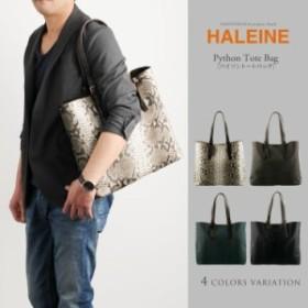 1fe617cfad76 A4対応 HALEINE[アレンヌ]ダイヤモンドパイソントートバッグ本革/メンズギフト(