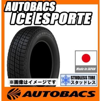 145/80R13 スタッドレスタイヤ 1本 国産 日本製 オートバックス アイスエスポルテ 冬タイヤ 13インチ ICE ESPORTE