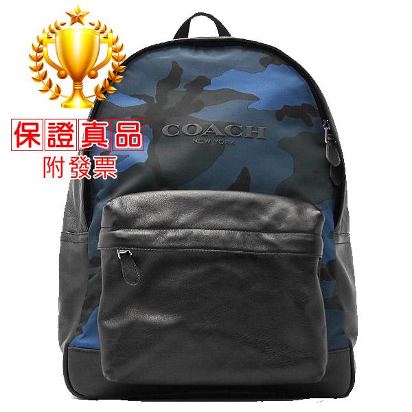 COACH迷彩藍尼龍/皮革後背包(大)