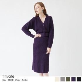 ティティベイト(titivate)/カーディガン×ベルト付スカートセットアップ