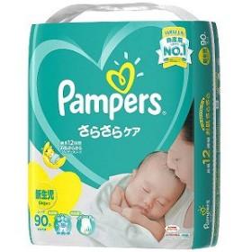 P&G Pampers(パンパース) さらさらケア 【テープ】 スーパージャンボ 新生児(お誕生-5000g) 90枚〔おむつ〕