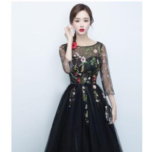 8e6df86dcf4ee 刺繍ドレス 膝丈 レース 花柄 結婚式 お呼ばれドレス ワンピース パーティードレス 二次会 結婚