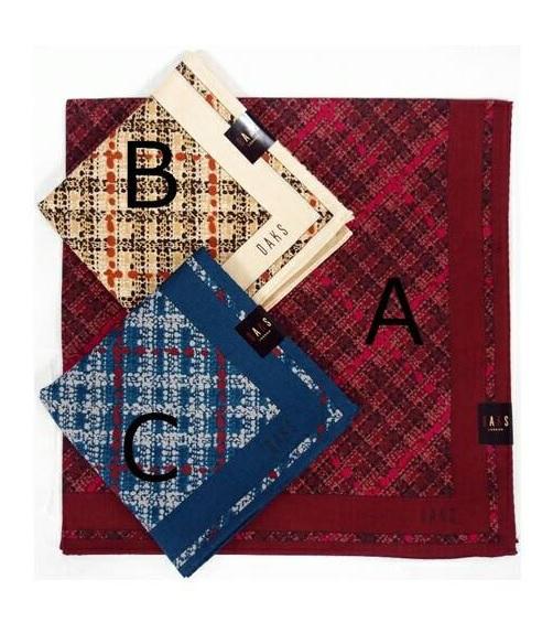 【京之物語】日本製DAKS線條橫條紋女性絲巾(手帕)-紅色/米色/藍色
