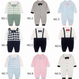 「即納・新品」ロンパース カバーオール 新生児から 赤ちゃん 綿100% 長袖 ボディースーツ ベビー服 出産祝い 男の子 女の子