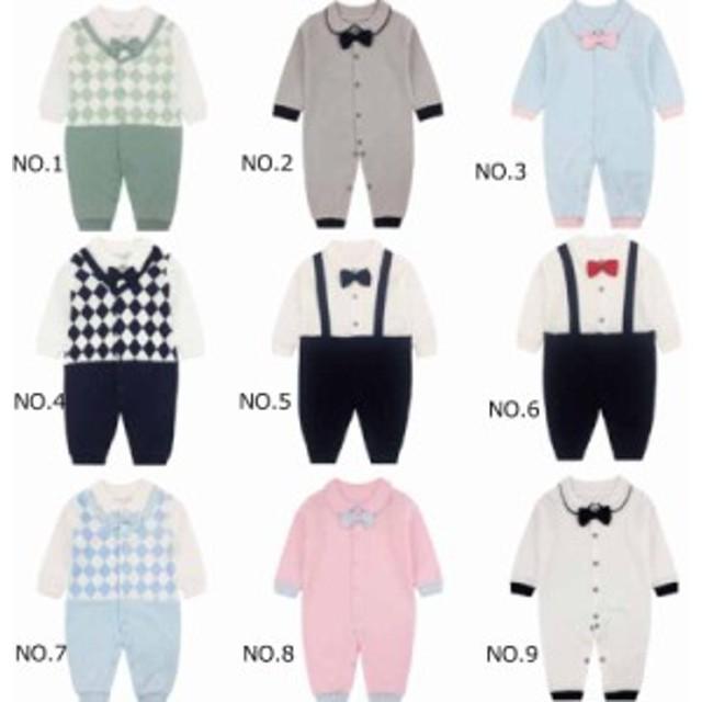 95ea9fb437ebd 即納・新品」ロンパース カバーオール 新生児から 赤ちゃん 綿100% 長袖 ボディースーツ