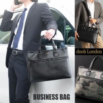 A4対応 doob London/ドゥーブロンドン 本革 ビジネスバッグ 2WAY メンズ 迷彩カーキ/ブラック(No.09000074)