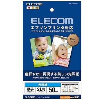 エレコム エプソンプリンタ対応光沢紙 EJK‐EGN2L50