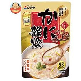 【送料無料】 シマヤ  ほんのり贅沢 かに雑炊  250g×10袋入