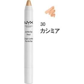 NYX Professional Makeup(ニックス) ジャンボ アイ ペンシル 30 カラー・カシミア