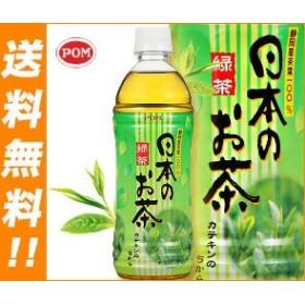 【送料無料】 えひめ飲料  POM(ポン)  日本のお茶  500mlペットボトル×24本入