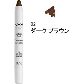 NYX Professional Makeup(ニックス) ジャンボ アイ ペンシル 02 カラー・ダーク ブラウン