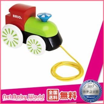 送料無料 木製蒸気機関車(カラー) カラー ブリオ BRIO おもちゃ・遊具・ベビージム・メリー 木製玩具
