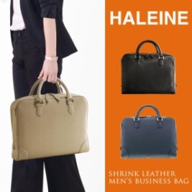 HALEINE[アレンヌ] 本革 ハンドバッグ 2WAY ブリーフバッグ ナチュラルシュリンク (No.07000210)