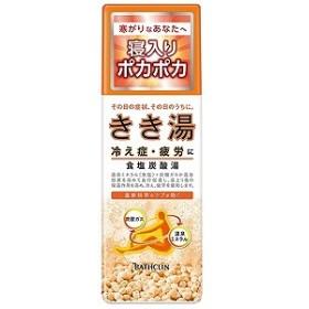 バスクリン きき湯 食塩炭酸湯 360g(ボディケア用品) キキユショクエンタンサンユボトル