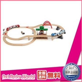送料無料 トラベルレールセット ブリオ 木製 おもちゃ 汽車 レールセット 木製レール