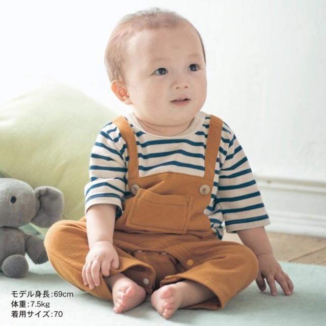 ベビー ベビー服 カバーオール   七分袖 オーバーオール風 マスタード系 70 80