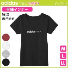 adidas neo アディダスネオ 半袖インナー Tシャツ グンゼ GUNZE AS1150