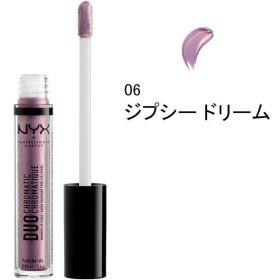 アウトレットNYX Professional Makeup(ニックス) デュオクロマティック リップグロス 06 カラー・ジプシー ドリーム