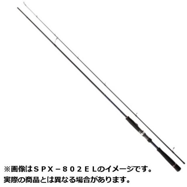 メジャークラフト ロッド 18 ソルパラ エギングモデル SPX−832EXL 【大型商品1】