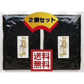 【送料無料】わさびひじき 2個セット 400g 【大阪市中央卸売市場 本場】 マラソン スーパー