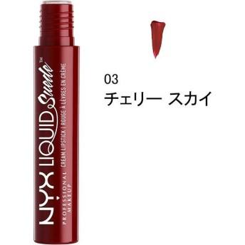 NYX Professional Makeup(ニックス) リキッド スエード クリーム リップスティック 03 カラー・チェリー スカイ