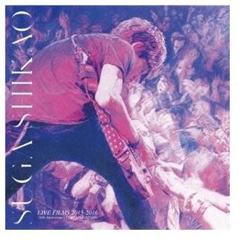 スガ シカオ LIVE FILMS 2015-2016 -20th Anniversary LIMITED EDITION- [3DVD+グッズ]<完全生産限定盤> DVD