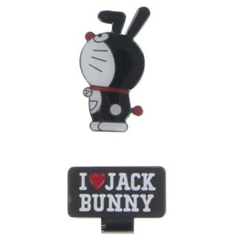 ジャック バニー ドラえもん クリップマーカー (2628284832 010) ゴルフ マーカー Jack Bunny