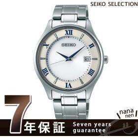今ならポイント最大25倍! セイコーセレクション チタン 日本製 ソーラー メンズ 腕時計 SBPX113 SEIKO ホワイト