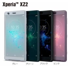 ソニー Xperia XZ2 ケース/カバー 手帳型 フルウィンドウ付きスタイルカバータッチ Style Cover Touch エクスペリア XZ2
