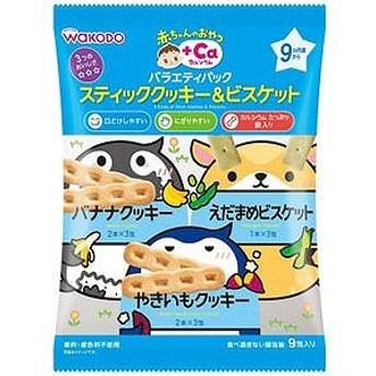 和光堂 赤ちゃんのおやつ+Caカルシウム バラエティパック スティッククッキー&ビスケ アカチャンスティッククッキービスケ
