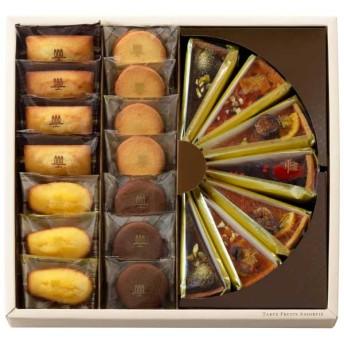 【送料無料】【期間限定】アンリ・シャルパンティエ タルトセットB (木製しおり付き) たまひよSHOP・たまひよの内祝い