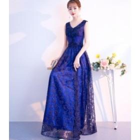 優雅 ブライドメイドドレス フォーマルドレス パーティードレス ロングドレス イブニングドレス 花嫁の介添え 司会 ファスナー