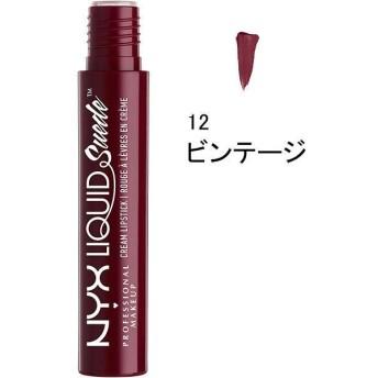NYX Professional Makeup(ニックス) リキッド スエード クリーム リップスティック 12 カラー・ビンテージ