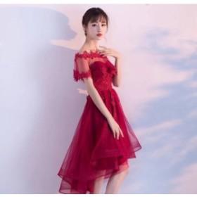 【送料無料】 エレガントパーティードレス ウエディングドレス