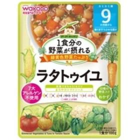 和光堂 1食分の野菜が摂れるグーグーキッチン ラタトゥイユ (100g) 〔離乳食・ベビーフード〕