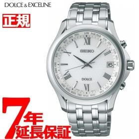 ポイント最大21倍! セイコー ドルチェ 電波 ソーラー 腕時計 ペアモデル メンズ SADZ201