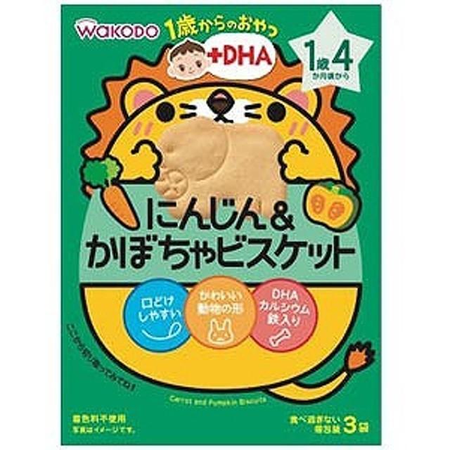 和光堂 1歳からのおやつ+DHA にんじん&かぼちゃビスケット 1サイニンジンカボチャビスケット