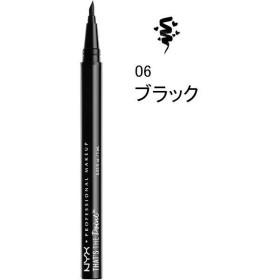 NYX Professional Makeup(ニックス) ザッツ ザ ポイント アイライナー 06 カラー・ブラック