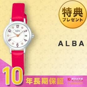アルバ セイコー ALBA SEIKO   レディース 腕時計 AHJK447