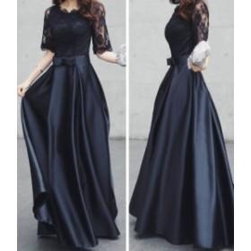 オルチャン 韓国 ファッション パーティードレス 高品質 ロングドレス 大きいサイズ 袖あり エレガント お呼ばれ 結婚式 二次会 披露宴