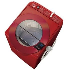 AQUA 全自動洗濯機 スラッシュ(洗濯8.0kg) AQWLV80G-R シャイニーレッド(標準設置無料)