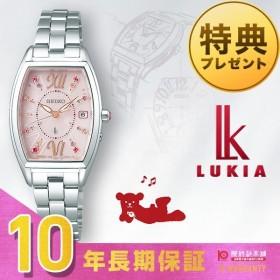 ルキア セイコー LUKIA SEIKO クリスマス限定 限定3000本 ソーラー電波   レディース 腕時計 SSVW129