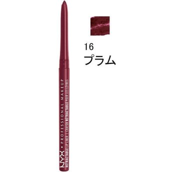 NYX Professional Makeup(ニックス) リトラクタブル リップライナー 16 カラー・プラム