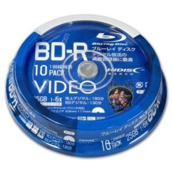 磁気研究所 録画用 BD-R 1-6倍速 25GB 10枚「インクジェットプリンタ対応」 VVVBR25JP10