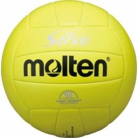 モルテン バレーボール ボール 4号 ソフトサーブ 軽量 EV4L