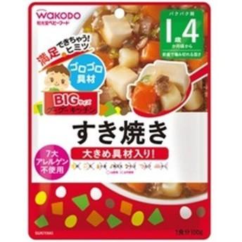 和光堂 BIGサイズのグーグーキッチン すき焼き (100g) 〔離乳食・ベビーフード〕